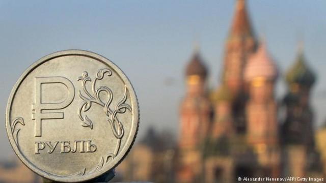 В 2018 году в Украине больше инвестировала Россия - 436000000 долларов