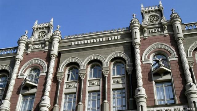 Нацбанк Украины повысил учетную ставку до 18 процентов