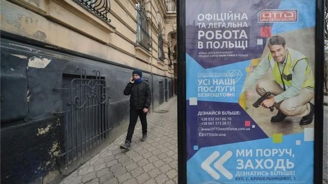 Мигранты или инвесторы: кто больше вкладывает в экономику Украины?