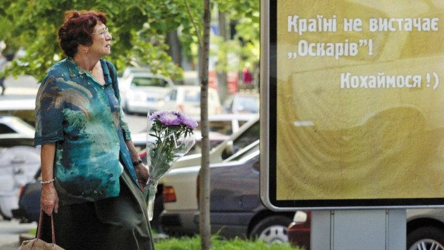 Города-миллионники: сколько крупнейшие города Украины зарабатывают на рекламе