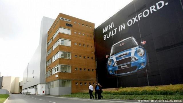 BMW приостановит производство Mini в Великобритании после Brexit