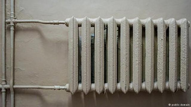 Как ОСМД сделать свой дом энергоэффективным за деньги ЕС