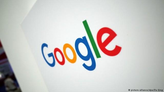 Google обжаловал в суде многомиллиардный штраф Еврокомиссии