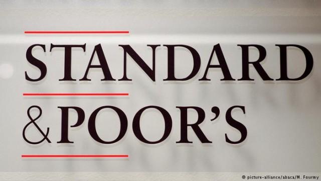 Агентство S & P ухудшило прогноз по Италии из-за долгов
