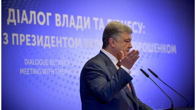 """Порошенко советует бизнеса готовиться к """"тайфуна бешеного популизма"""""""