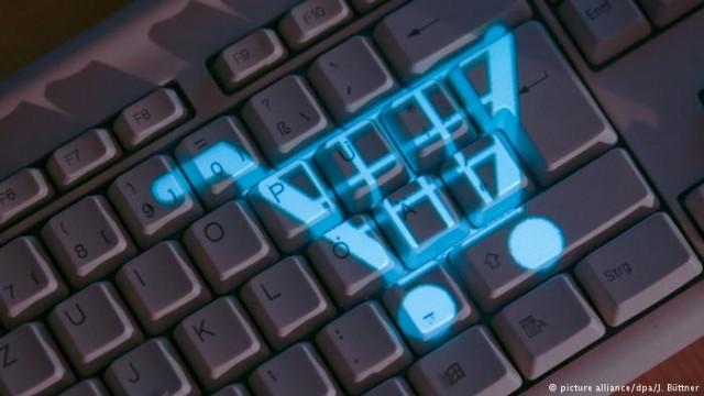 В ФРГ 50000000 интернет-пользователей скупаются онлайн