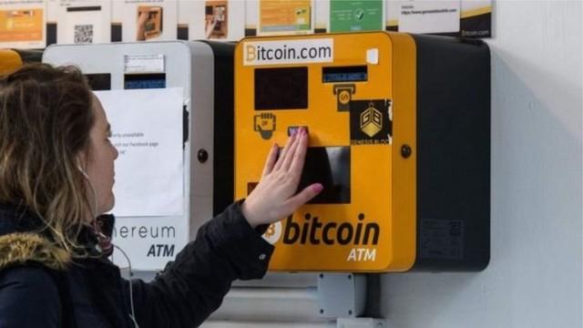 МВФ призывает центробанки выпускать цифровую валюту
