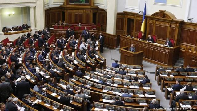 """Госбюджет Украины 2019: """"в рамках"""", но и с предвыборными прихотями"""