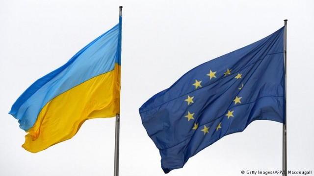 Еврокомиссия выделит Украине 500000000 евро