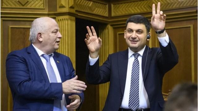 """Военное положение и транш МВФ: Украина ждет деньги """"под елочку"""""""