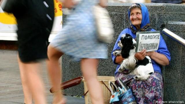 Как выжить на минимальную пенсию в Украине (видео)