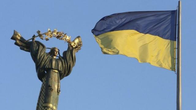 Украина поднялась на три ступеньки в рейтинге ведения бизнеса Forbes