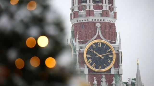 Россия расширила санкционный список украинских граждан и компаний