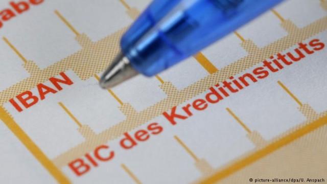 В Укране введут международный номер банковского счета IBAN
