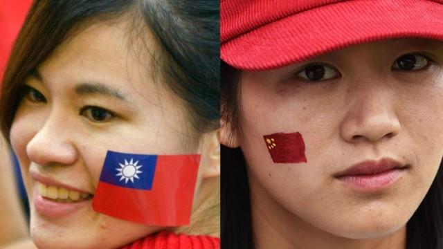 Китай и Тайвань: истоки противостояния