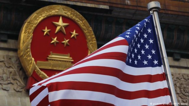 В Пекине начались переговоры между США и КНР по новому торговому соглашению