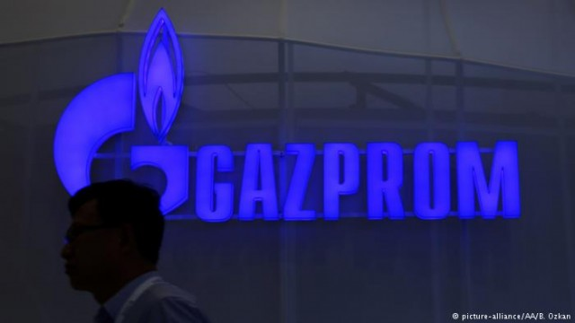 """""""Газпром"""": Швейцарский суд снял обеспечительные меры с акций"""