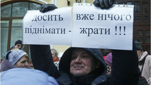 Что делать, когда тарифы зашкаливают? Простого ответа нет ни Украина, ни ЕС