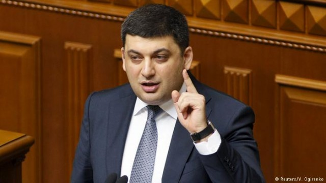 Гройсман: ВВП Украины в 2018 году вырос на 32 процента