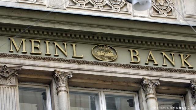 30 подозреваемых: в Австрии расследуют отмывание денег украинских банков