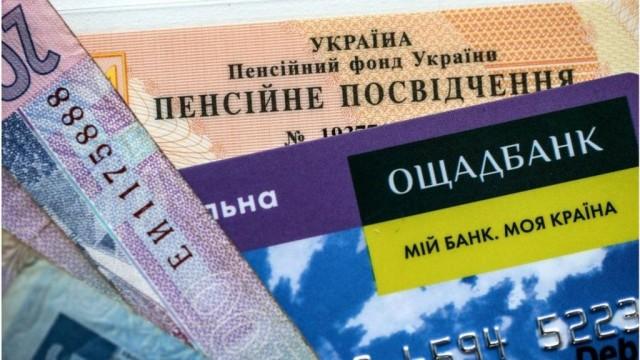 """1 марта: пенсии, доплаты, субсидии наличными и хлеб """"по карточкам"""""""
