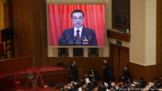Китай пытается стимулировать рост экономики снижением налогов