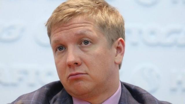 Нафтогаз: как может повлиять освобождения Коболева на газовую сферу в Украине?