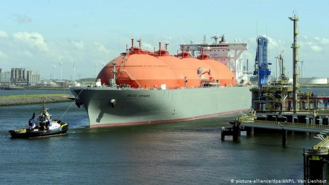 США придумали новый способ сдерживать российский энергосектор