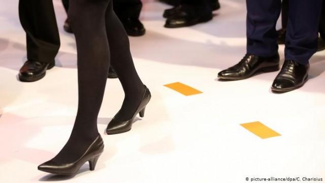 Мужчины доминируют на руководящих должностях компаний в ФРГ - исследование