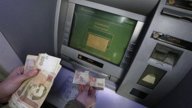 ПриватБанк: что делать вкладчикам после решения суда?