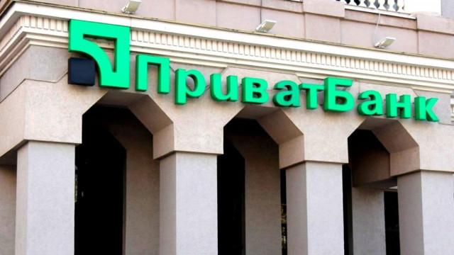 СНБО о ПриватБанк: Порошенко дал ряд поручений