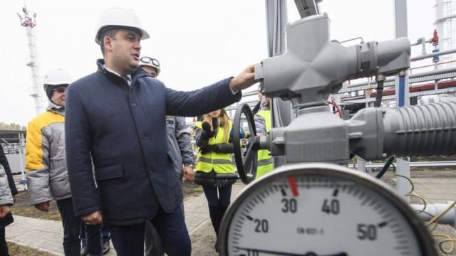 С 1 мая газ для населения таки подешевеет. Почему, как и на сколько?