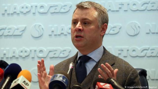 """""""Нафтогаз"""" подал в Еврокомиссию жалобу на """"Газпром"""""""