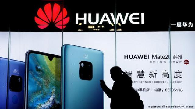 Инвестиции в технологическую инфраструктуру Африки. Китай уже всех обогнал?