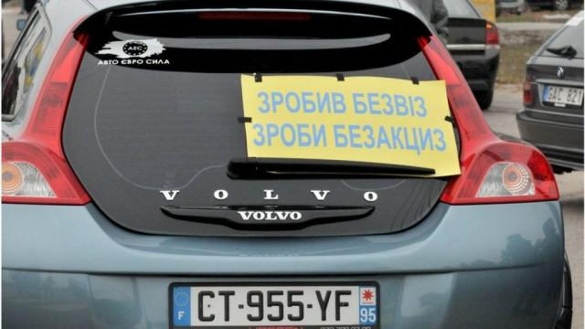 """""""Евробляхы"""" вновь протестуют. Хотят продолжения льгот по растаможка"""