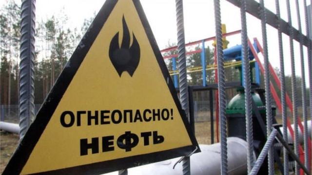 Укртранснафта договаривается с русскими о компенсации за грязную нефть