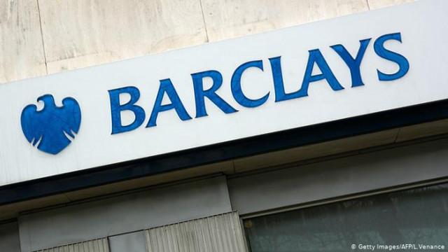 ЕС оштрафовал пять банков на миллиард евро за тайный сговор