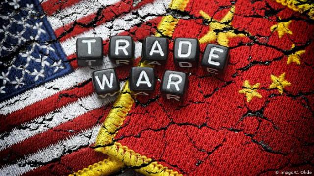 Китай повысил пошлины на американские товары на 60000000000 долларов