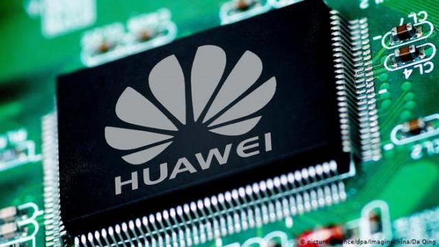 Трамп решил вопрос с Huawei