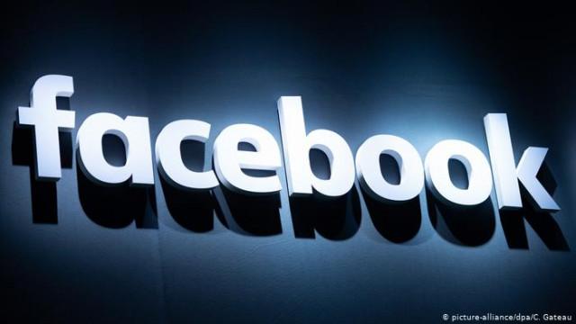 Facebook в США оштрафовали на рекордные пять миллиардов долларов