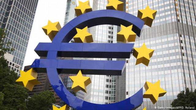 ЕЦБ анонсировал меры для оживления экономики Еврозоны