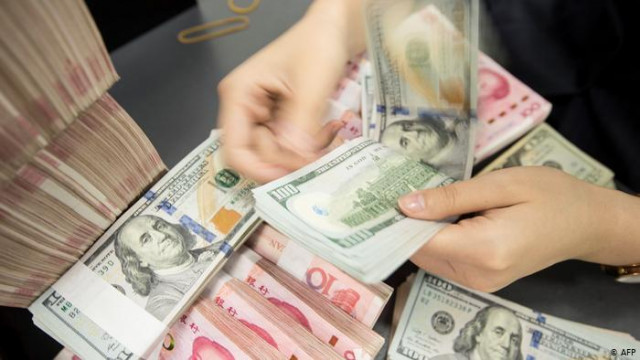 Китай отвергает обвинения США в манипуляциях валютным курсом