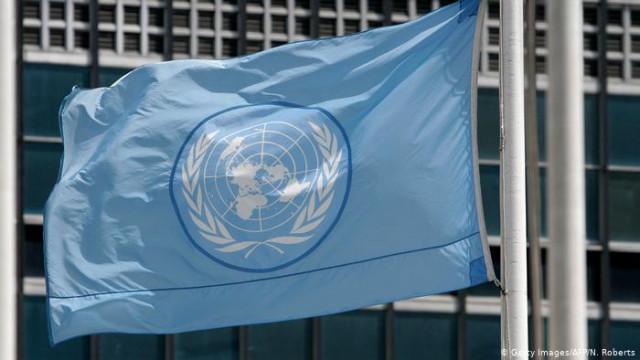 В Сингапуре 46 стран подписали Конвенцию ООН по международным споров