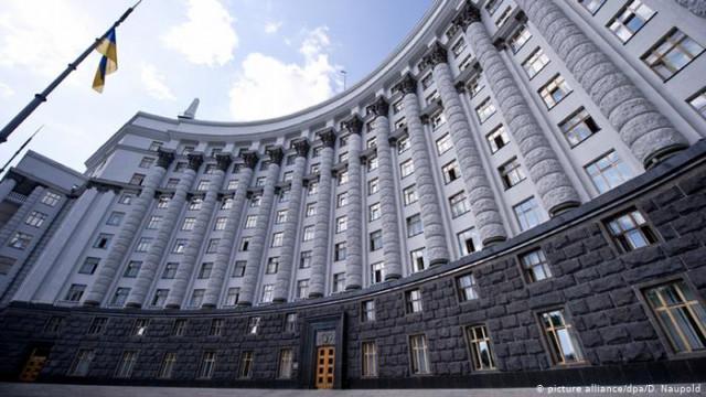 Украинское правительство утвердило проект госбюджета на 2020 год