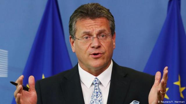 Какого прогресса Украины, ЕС и Россия достигли на газовых переговорах
