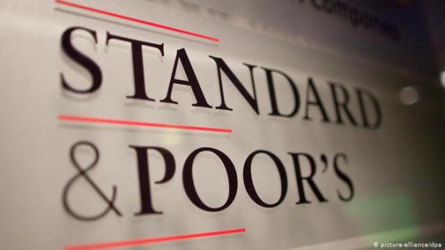 S & P повысило кредитный рейтинг Украины