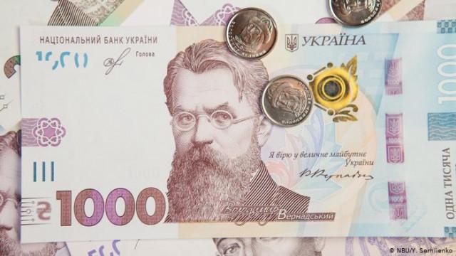 Без мелких монет: Гривна входит в эпоху трех нулей