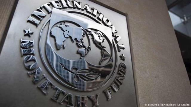 МВФ прогнозирует мировой экономике низкие с 2008 года темпы роста