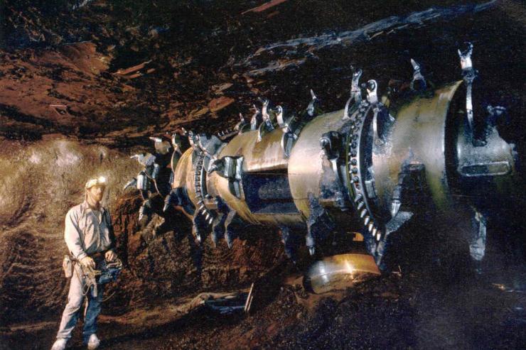 Каталог горных машин и оборудования