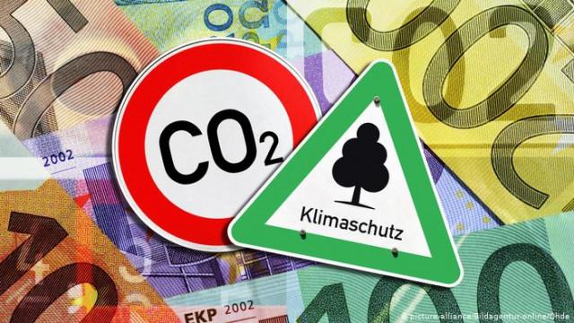 Защита климата: билеты на поезд в ФРГ подешевеют на самолет - подорожают